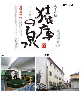 2015_kikusui