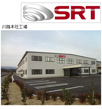 sanwa-robotics